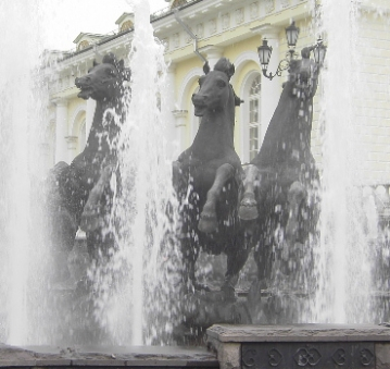 hippodrome horse fountain